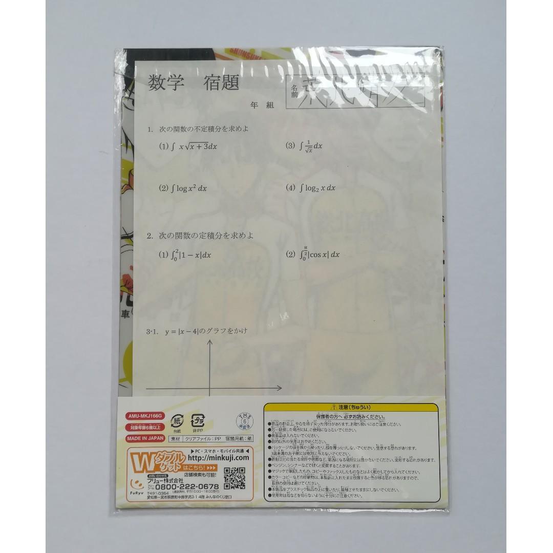 Yowamushi Pedal GRANDE ROAD - Arakita Yasutomo & Fukutomi Juichi / Imaizumi Shunsuke & Kinjou Shingo - Clear File Set + Homework Sheet