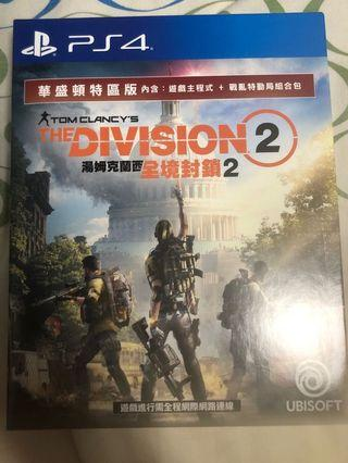 Ps4 division 2 華盛頓版 (包code)