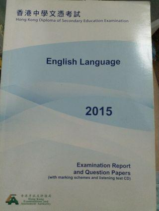 2015 DSE English Past Paper
