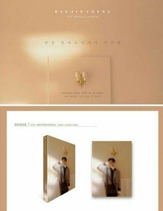 [PO] Bae Jin Young 1st Single Album