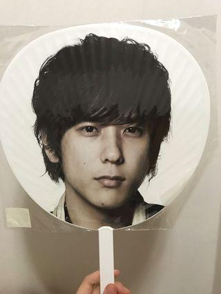 Arashi 嵐 二宮和也 Nino love con應援扇