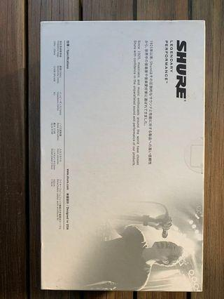 Save 30% on brand new Shure SE846
