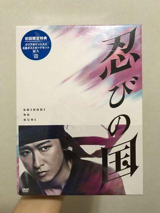 嵐 Arashi 大野智 忍者之國 初回豪華dvd box 未拆