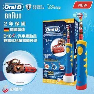 🚚 Oral-b 德國百靈 送刷頭 兒童電動牙刷 多利 麥坤D10