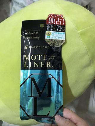 MOTE LINER 大和匠筆眼線液 黑