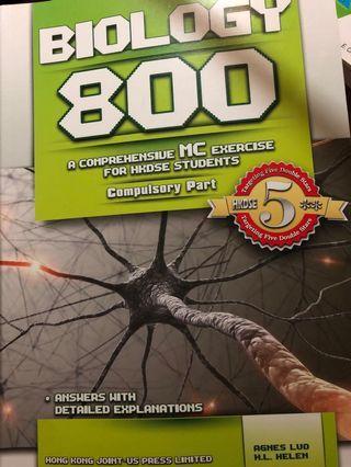 Biology練習 800 mc exercise✄全新‼️