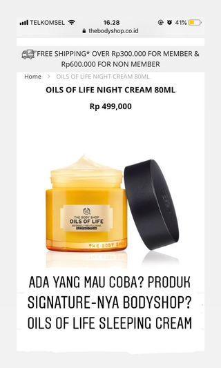 Oils of life sleeping cream