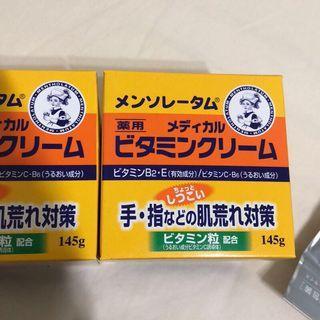 🚚 日本代購現貨 曼秀雷敦 手腳乾燥專用