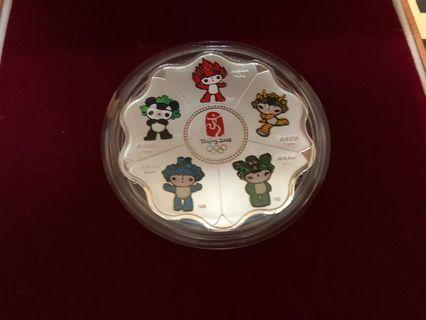 Beijing Olympic 2008 Coin - 5 Mascots