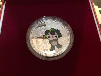 Beijing Olympic 2008 Coin - Happiness