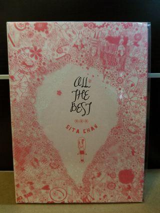 陳僖儀 Sita All The Best 首批硬盒版3CD+2DVD 紀念輯
