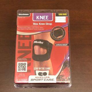 正版 🇱🇷Mueller Max Knee Strap (Model No: 59858) 膝關節雙軌加壓帶 護膝