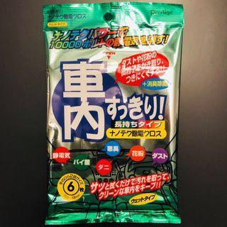日本Prestige納米萬用清潔紙巾(可隨惡臭,靜電,塵蟎,除菌花粉)六塊裝