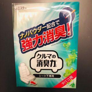 日本ST-C 汽油用強力消臭盒薄荷味(消除煙味專用)