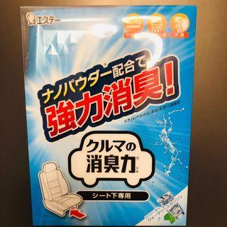 日本ST-C 汽油用強力消臭盒香草味
