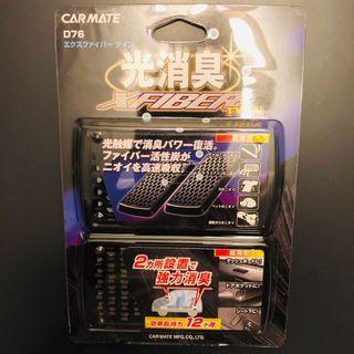 日本CARMATE汽車用光觸媒消臭盒2個裝