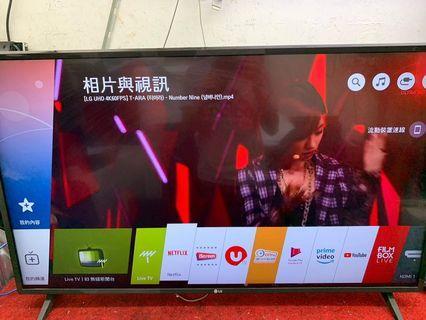 LG 43吋 4K Smart tv 43UK6300