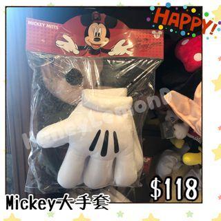 [HLD代購] 香港迪士尼 米奇大手套 Mickey