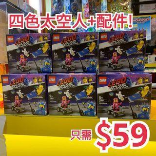 全新 旺角門市現貨 Lego 70841 只售$59