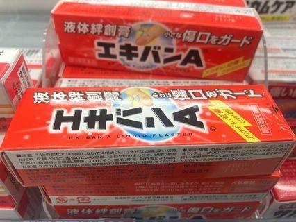 🚚 傷口癒合 日本帶回 現貨 全新