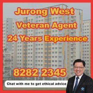 692 Jurong West Central 1