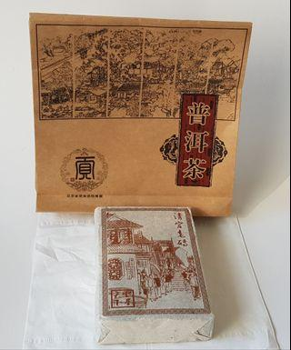 Collection_Pu Er Cha Zhuan普洱茶砖 bought in 2012 Beijing #EndgameYourExcess