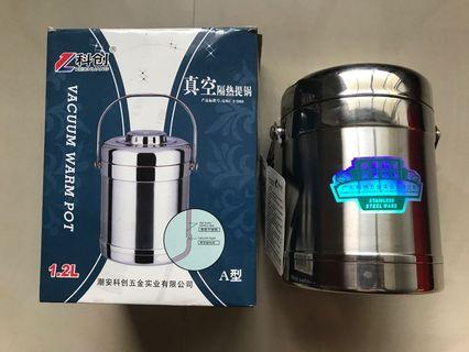 Vacuum pot flask 1.2L stainless steel - brand new