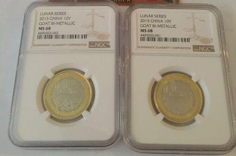 2015 China Lunar Series Goat 10Y NGC Graded MS68 x2pcs