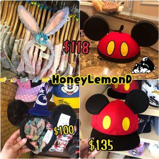 [HLD代購] 香港迪士尼 頭箍 帽 StellaLou Mickey