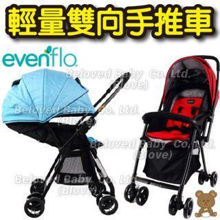 Blove 美國 Evenflo BB車 Stroller 超輕嬰兒手推車 單手收車 嬰兒車 可平躺 輕量雙向手推車 #EV02