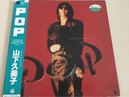 Kumiko Yamashita- POP (LP/VINYL/RECORDS)