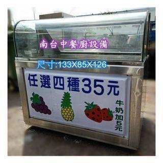 【南台中餐廚設備】*中古*4尺3沙拉吧台~另有賣上掀冰箱/玻璃冰箱/蛋糕櫃/海產櫥