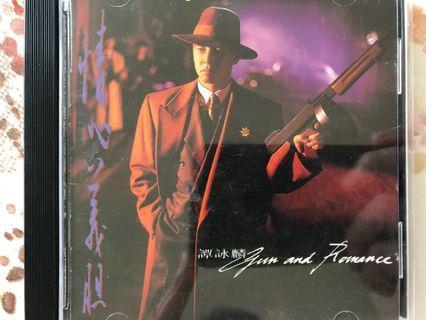 CD:譚詠麟《情心義膽》Alan Tam《Gun and Romance》