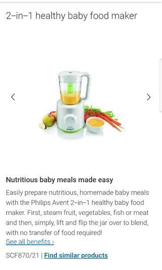 🚚 Philips Avent food steamer and blender