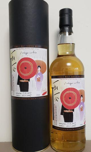 Glen Moray 10yo Single Cask Mizunara Library Whisky Speyside