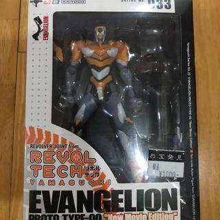 "Revoltech Evangelion Proto Type-00 ""New Movie Edition"""
