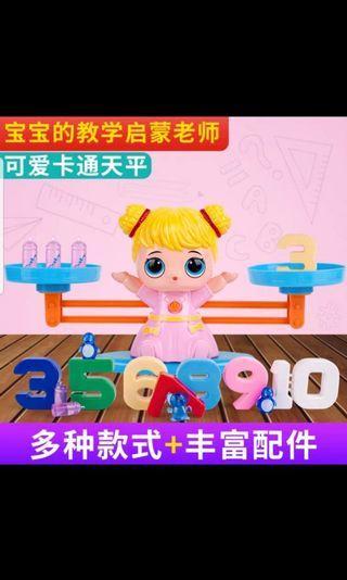🚚 Balancing Scale Toy (Princess design)