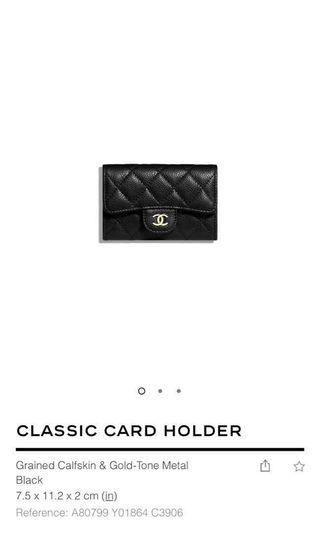 Authentic Chanel Cardholder