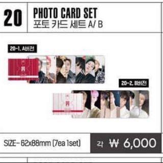 monsta x we are here concert merch photocards set a and b shownu wonho minhyuk kihyun hyungwon joohoney i.m changkyun
