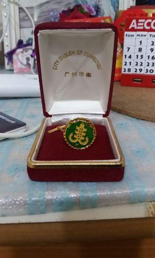 廣州市徽襟章&原裝盒