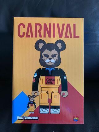 Carnival Futro Tiger 400% + 100% Bearbrick #ENDGAMEyourEXCESS