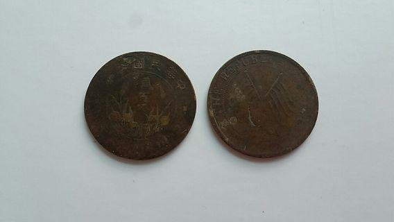 200 Copper cash, china 200 文 铜板