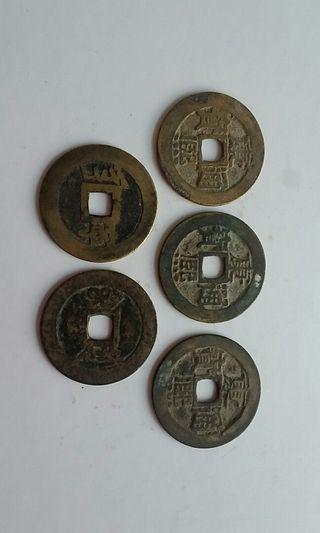 康熙通宝 5pcs KangXi Tongbao China chinese Copper Cash