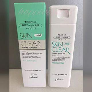 日本🇯🇵預購  Skin Clear Facial Powder  日本蛋白酵素粉 180g