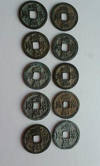 洪武通宝 美 10pcs HongWu Ming china copper cash coin