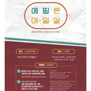 [PO] Apink 8th Anniversary POP-UP STORE OFFICIAL GOODS