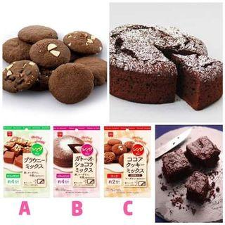 日本製🇯🇵 共立食品🍰 微波爐簡易蛋糕/曲奇粉 (3款)