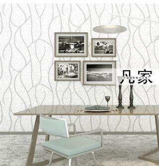 💗 Hari Raya Promo Embossed Wallpaper