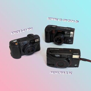 Vintage Halina Konica Olympus 35mm Film Camera