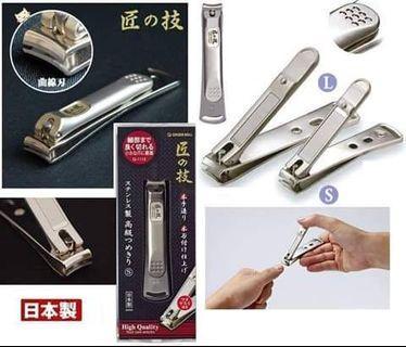 日本🇯🇵 Green Bell 匠之技不銹鋼指甲鉗